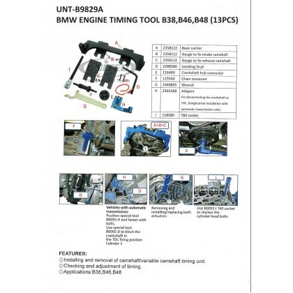 UNT-B9829A BMW 13 PCS ENGINE TIMING TOOL (B38, B46, B48)