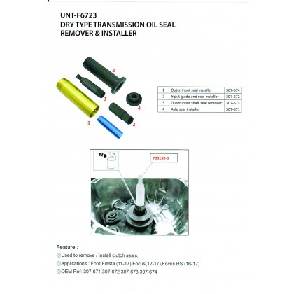 UNT-F6723DRY TYPE TRANS. OIL SEAL REMOVER/ INSTALLER